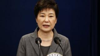 Президент Пак Кын Хе