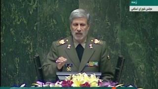 ادامه بررسی صلاحیت وزرای پیشنهادی کابینه روحانی
