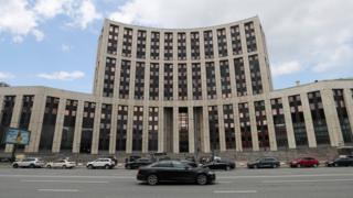 здание ВЭБа на проспекте Сахарова