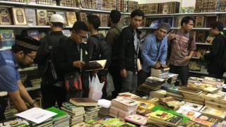 Buku-buku Islam