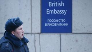 سفارت بریتانیا