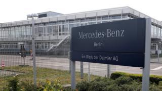 Офис Daimler