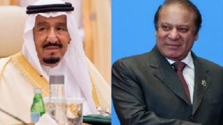 پاکستان سعودی عرب