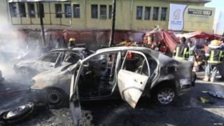 Afghanistan bomb blast