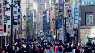 На улице южнокорейского города
