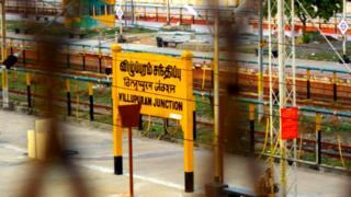 Villupuram junction
