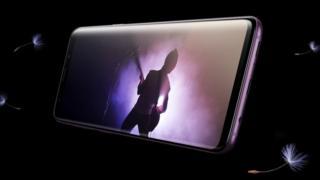 Samsung S9 na nwanne ya bụ S9+