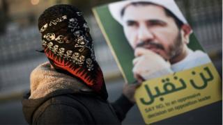 الحكم بالسجن مدى الحياة على زعيم المعارضة في البحرين