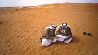 सऊदी अरब जल संकट