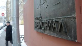 здание, в котором находится центр мемориал