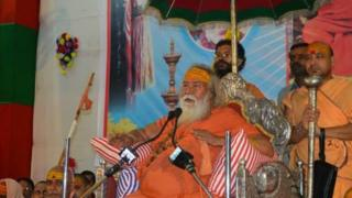 Shankaracharya Swaroopanand