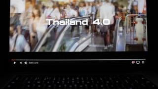 เพลง แร็พ Thailand 4.0 คนไทยสู้ได้ (Official) ที่เพิ่งเผยแพร่เมื่อวันที่ 4 พ.ย. ที่ผ่านมามียอดผู้รวม 3.4 ล้านครั้ง