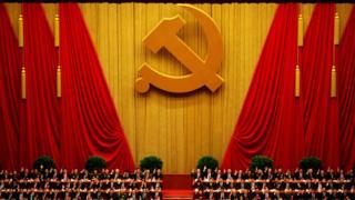 第十八次共产党全国代表大会