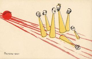 """""""Кегельбан"""". Неизвестный художник. 1905 г."""