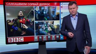 Саакашвили сорвал допрос