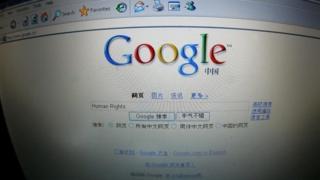 Китай, страница Гугл