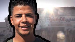 Тајеб Египат