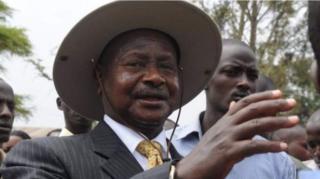 Kitabu hicho cha Museveni kilichapishwa mwaka 1997