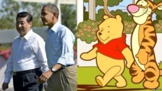 शी जिनपिंग और बराक ओबाम