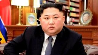 नववर्षांच्या दिवशी देशाला उद्देशून भाषण करण्याची परंपरा उत्तर कोरियाच्या कम्युनिस्ट पक्षाचे संस्थापक किम इल-सुंग यांनी सुरू केली होती, जी किम जाँग-उन पुढे नेत आहेत.
