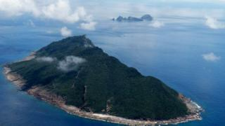 Aerial shot of the Senkaku/Diaoyu islands