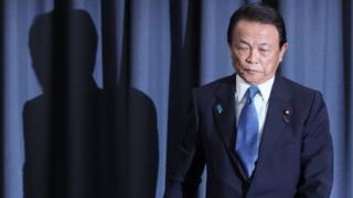 """Bộ trưởng Tài chính và Phó Thủ tướng Taro Aso nói vụ việc này là """"không thể chấp nhận được"""""""
