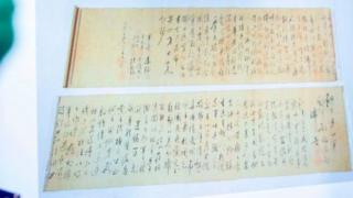 Stolen Mao Zedong scroll worth millions found cut in half thumbnail