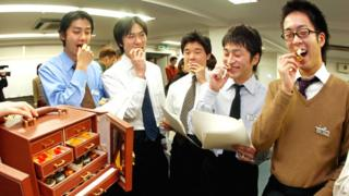 Чоловіки Японії
