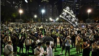 Tiananmen vigil in HK