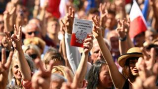 На акции протеста