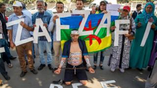 وقفة تضامنية مع معتقلي حراك الريف قبيل بدء جلسة محاكمتهم الثلاثاء 24 أكتوبر/ تشرين الأول