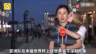 리포트 도중 여성들에게서 뽀뽀를 받은 전광열 기자 이야기를 소개하는 중국 영상