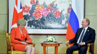 May y Putin