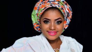 Aisha Tsamiya