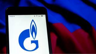 """Логотип """"Газпрому"""""""