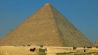 د مصر لوی هرم