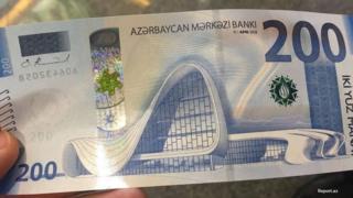 200 manatlıq, Azərbaycan manatı, Mərkəzi Bank, devalivasiya