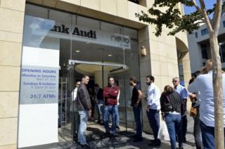 بانک های لبنان