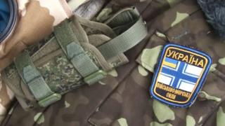 Экипировка с шевроном Военно-морских сил Украины, обнаруженная в квартире одного из задержанных украинцев