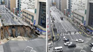 Before and after shots of the sinkhole in the street of the Japanese city Fukuoka