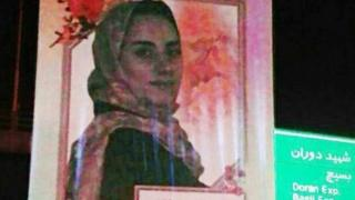 Prize-winning mathematician Maryam Mirzakhani appearing on a billboard in Tehran