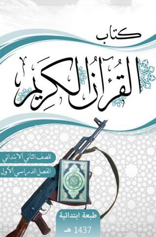 IŞİD ders kitabı: 'Kuran dersleri'