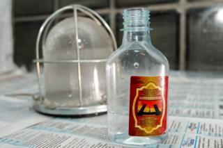 """бутылка из-под """"Боярышника"""""""