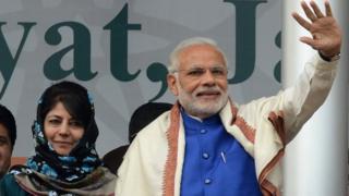 जम्मू और कश्मीर