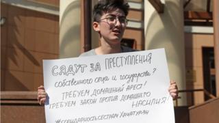 Участница одиночного пикета в поддержку сестер Хачатурян