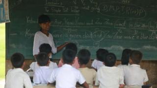 ပညာရေးအဆင့်မြင့်ဖို့ ကျောင်းတွေကို စိစစ်ဖို့ အဆိုတင်သွင်း
