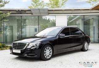 Carat Duchatelet adlı şirketin ürettiği Mercedes S sınıfı zırhlı lüks araçlar