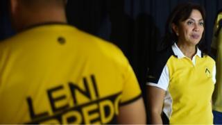 菲律賓副總統林麗妮