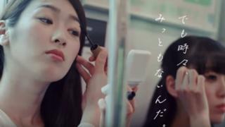 Captura de tela do vídeo de empresa japonesa contra maquiar-se nos trens