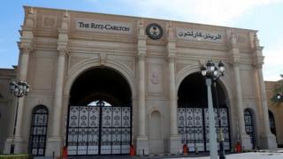 Ritz Carlton front gate